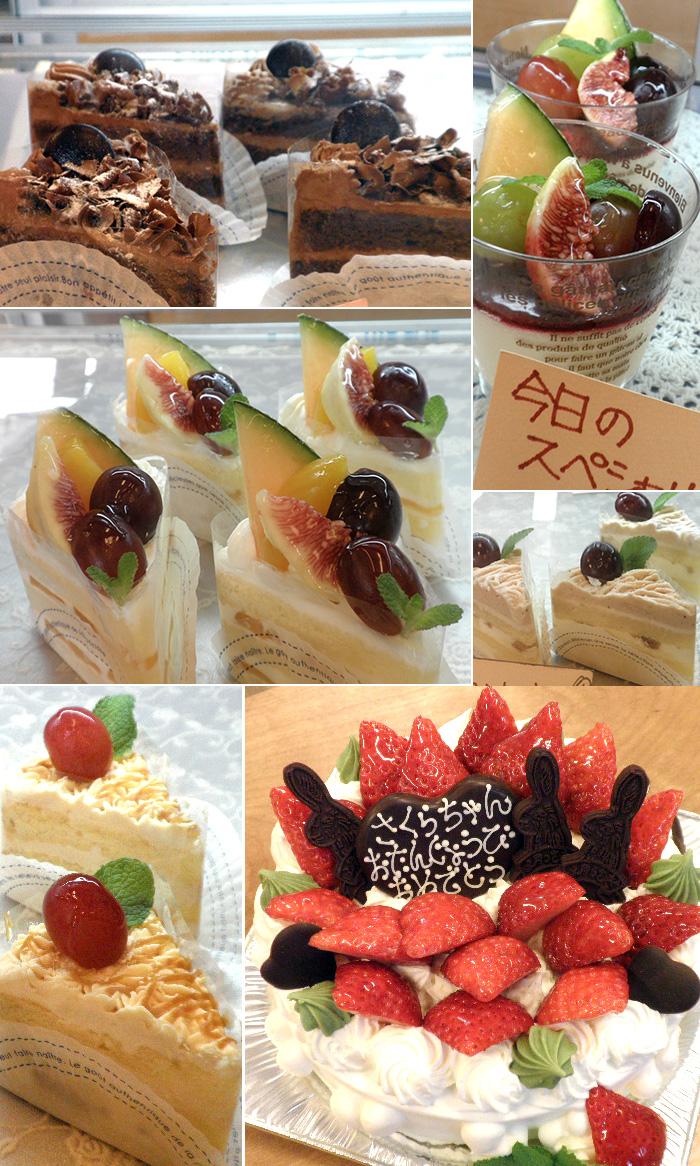 3月うさぎのテイクアウトケーキ