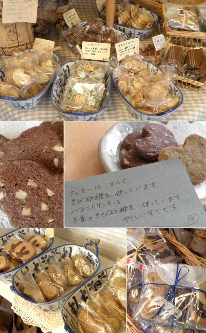 3月うさぎのクッキー、焼き菓子