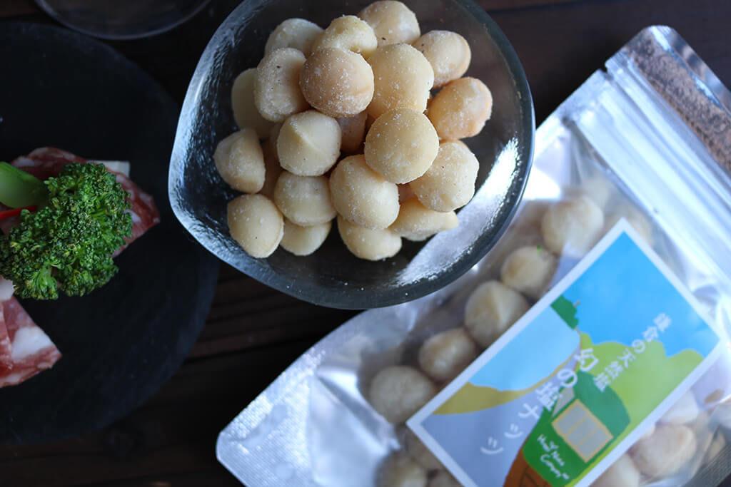 ハッピーナッツカンパニー 鎌倉の塩